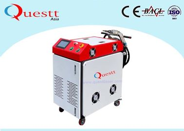 Fiber Handy High Speed Micro Laser Welding Machine 1-50HZ Welding Frenquency